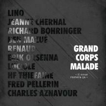 «Il Nous Restera Ca» de Grand Corps Malade (Livre – CD)
